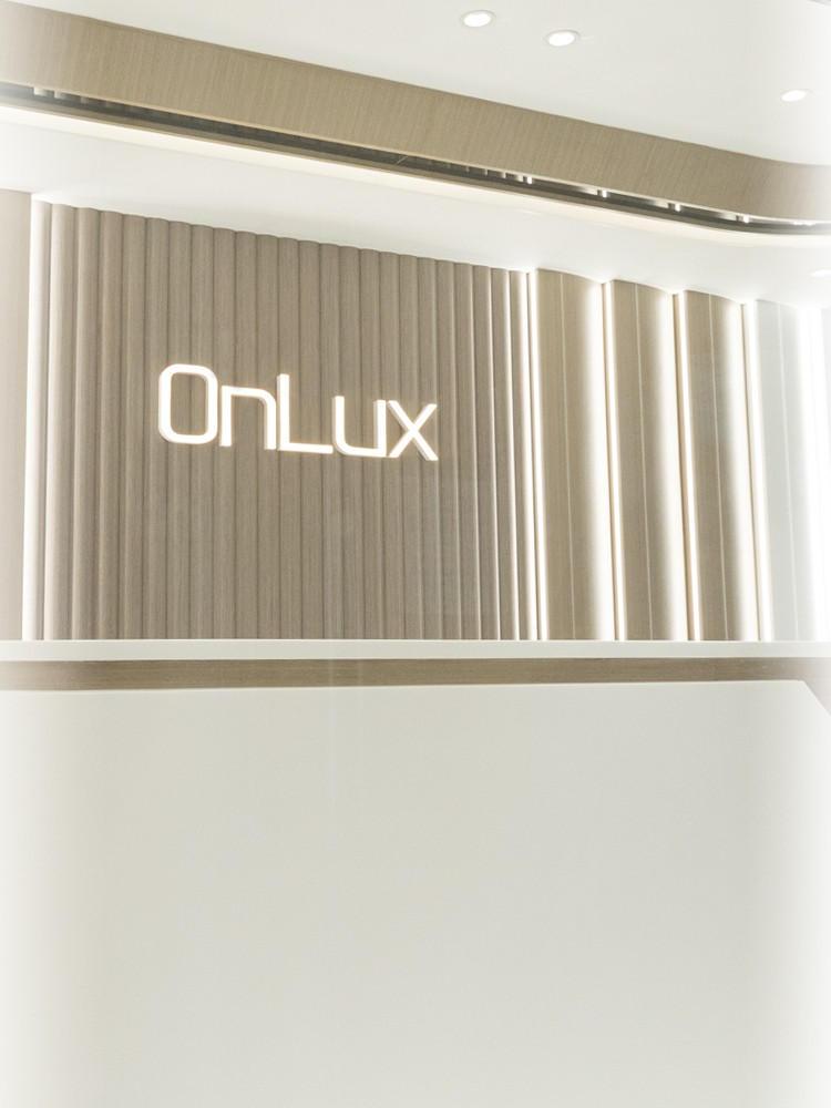 OnLux 品牌榮譽