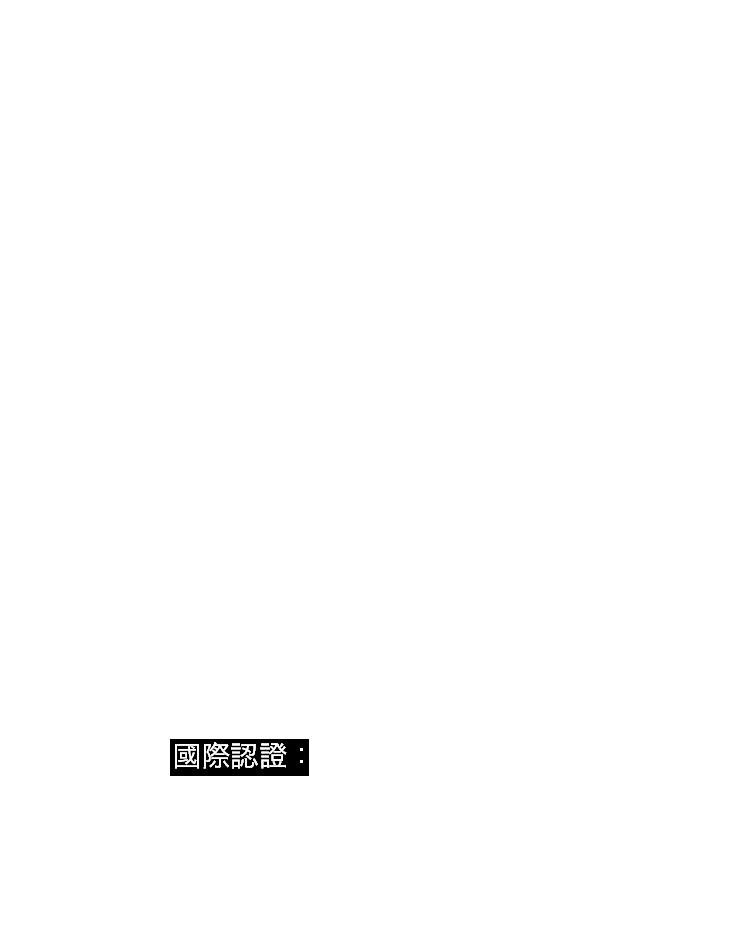 FDA , KFDA國際認証