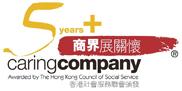 Caring Company 商界展關懷計劃