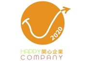 Happy Company 開心企業
